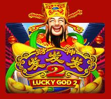 Slotxo Lucky God