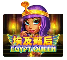 Slotxo Egypt Queen